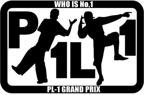 2014/11/23  PL-1G.P (A級トーナメント) FREESTYLE SOLO BATTLE PL-2 チャンピオン★A級4位タイトルマッチ★