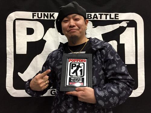 12月28日(日) PL-1G.P (A級トーナメント) + P-3 L-3 (POP LOCK 優勝未経験者、限定バトル)