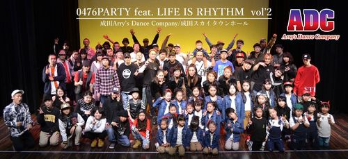 0476 PARTY feat LIFE IS RHYTHM vol.2