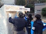避難所訓練 四中生ボランティア参加 9月~11月 Refuge training v