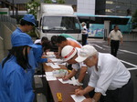 避難所防災訓練 新宿高校地域 Refuge training Shinjuku Se