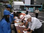 首都直下型地震に備える! 平成27年度避難所防災訓練について