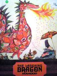 ヴィンテージ英語絵本 Kenneth Mahood / The Laughing Dragon