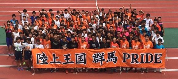 陸上 2019 大会 関東 中学
