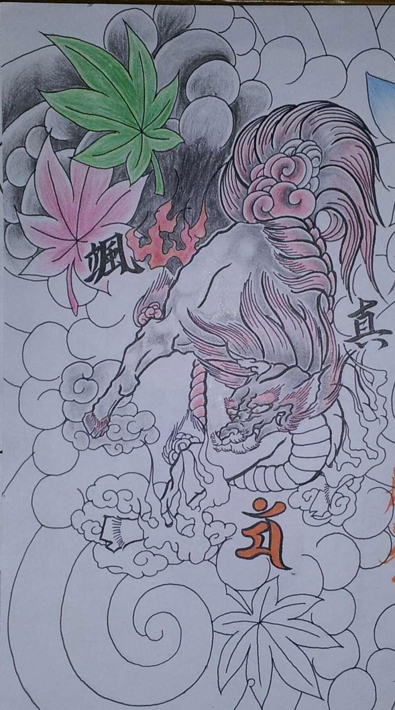 『海の幸つくし』by たかまじろ 1220 : 思恩 ...