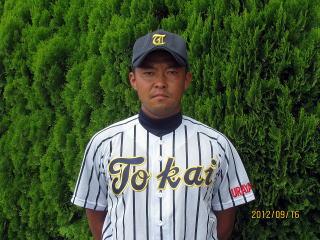 東海 大 浦安 野球