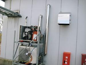 エアコン 修理 三菱