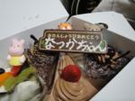 ☆夏花ちゃん誕生日☆