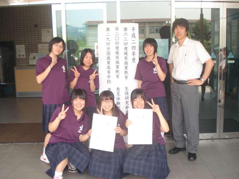 高校 ホームページ 大洲 大阪府立芥川高等学校