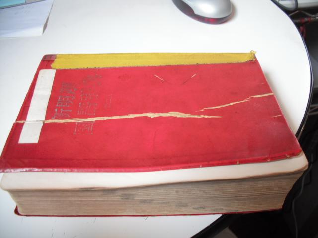 昭和47年発行画像