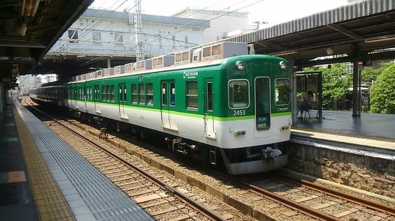 たかはし電鉄 京阪2400系電車